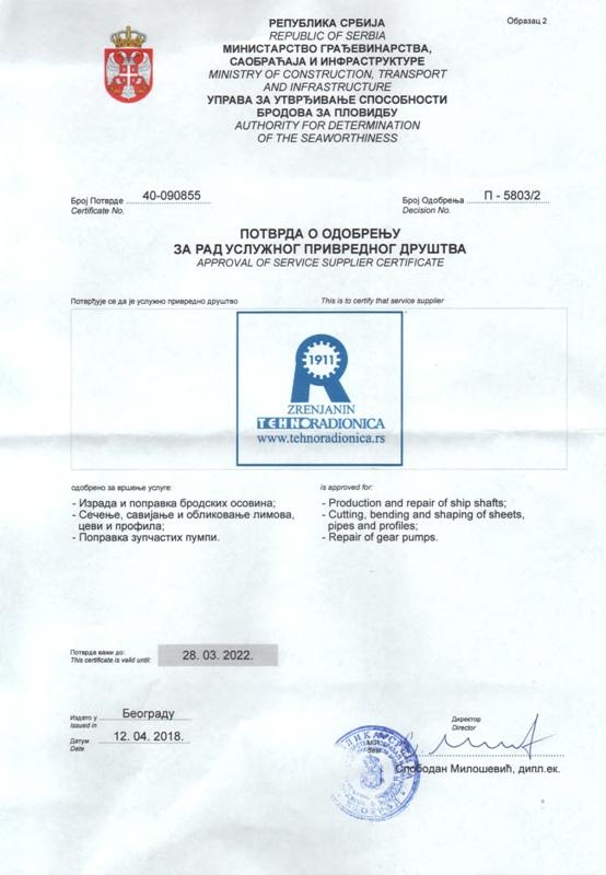 Potvrda-licenca_ 18-22